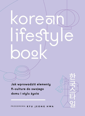 Abi Smith - Korean Lifestyle Book. Jak wprowadzić elementy K-culture do swojego domu i stylu życia / Abi Smith - Korean Lifestyle Book