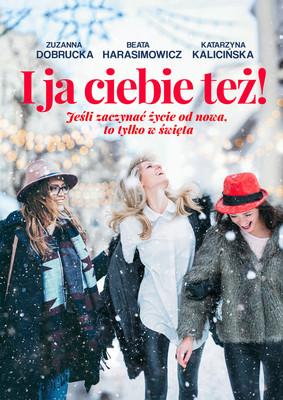 Zuzanna Dobrucka, Beata Harasimowicz, Katarzyna Kalicińska - I ja ciebie też!