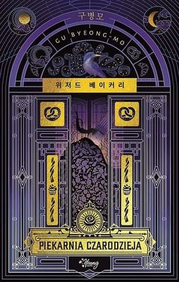 Gu Byeong-mo - Piekarnia czarodzieja