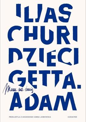 Iljas Churi - Dzieci getta. Mam na imię Adam