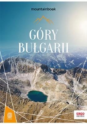 Krzysztof Bzowski - Góry Bułgarii