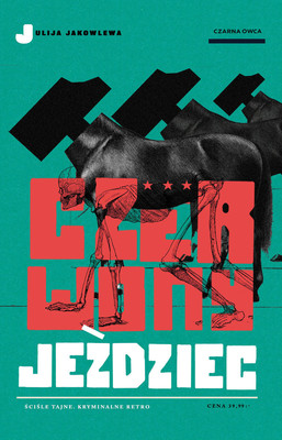 Julija Jakowlewa - Czerwony jeździec