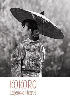 Lafcadio Hearn - Kokoro