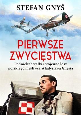 Stefan Gnyś - Pierwsze zwycięstwa