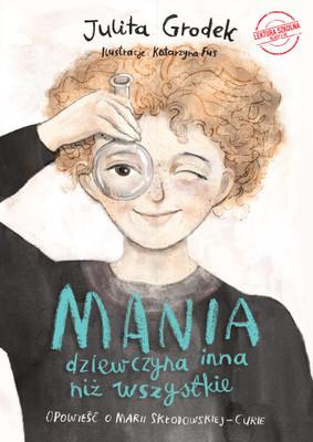 Katarzyna Fus - Mania dziewczyna inna niż wszystkie