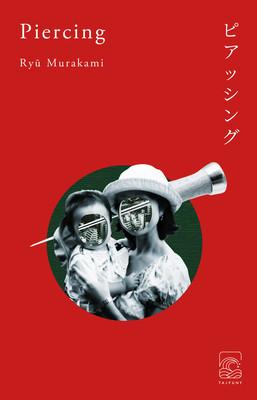 Ryū Murakami - Piercing