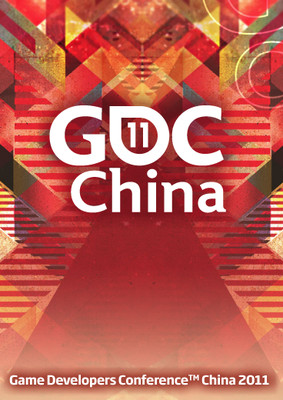 GDC China 2011